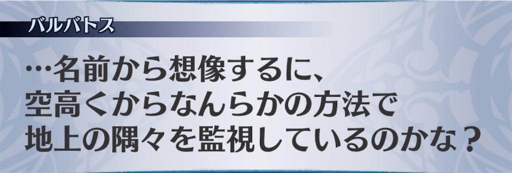 f:id:seisyuu:20200318184226j:plain