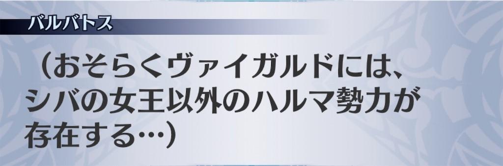 f:id:seisyuu:20200318184336j:plain