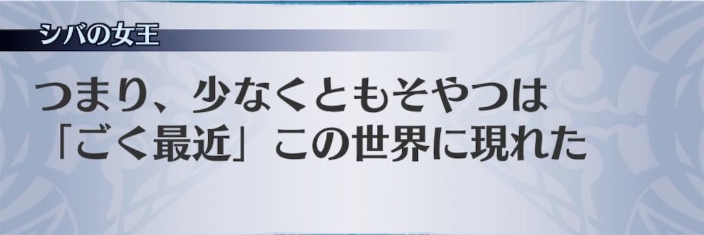f:id:seisyuu:20200318184514j:plain