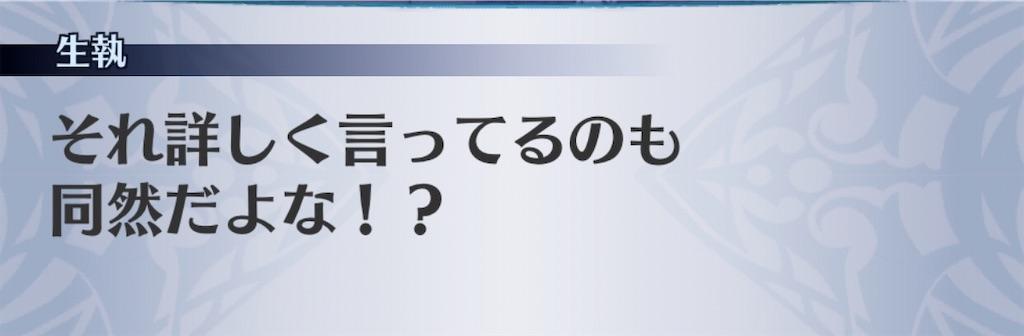 f:id:seisyuu:20200318184644j:plain