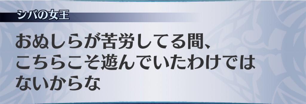 f:id:seisyuu:20200318184944j:plain