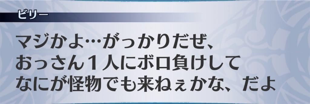 f:id:seisyuu:20200319104829j:plain