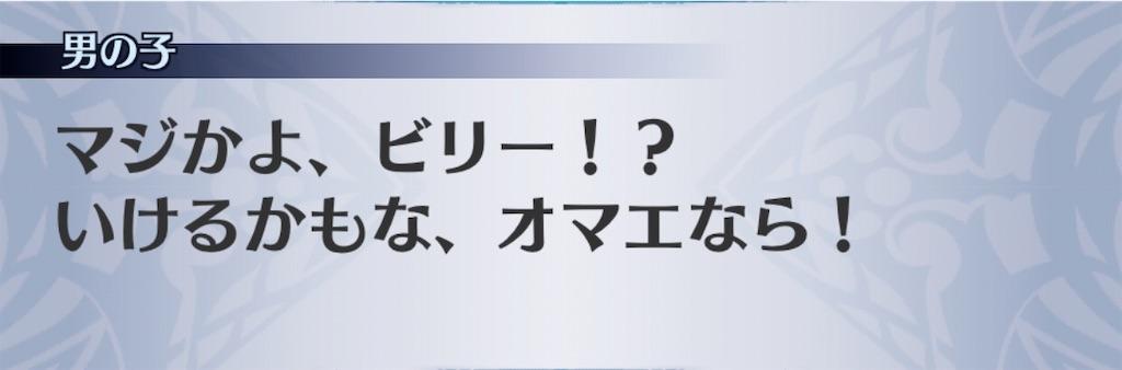 f:id:seisyuu:20200319105541j:plain