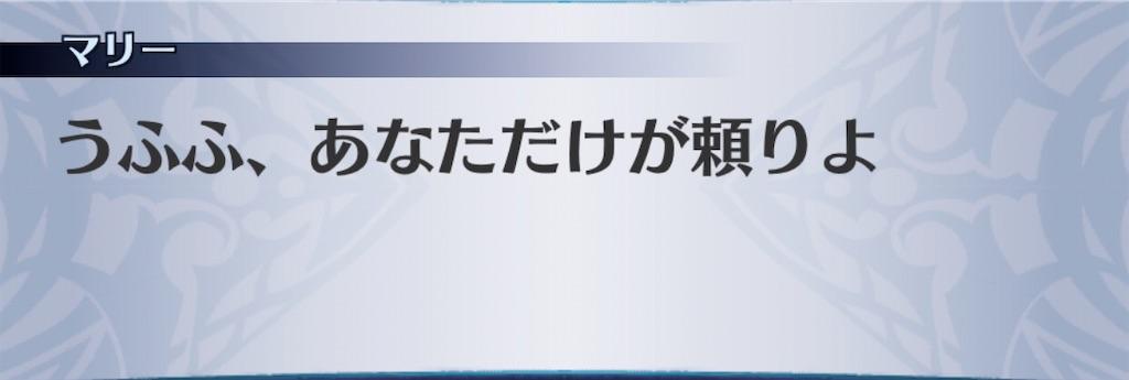 f:id:seisyuu:20200319105642j:plain