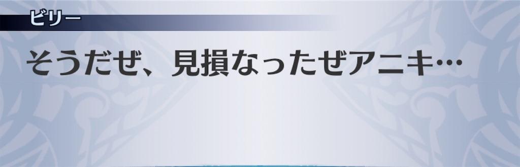 f:id:seisyuu:20200319105826j:plain