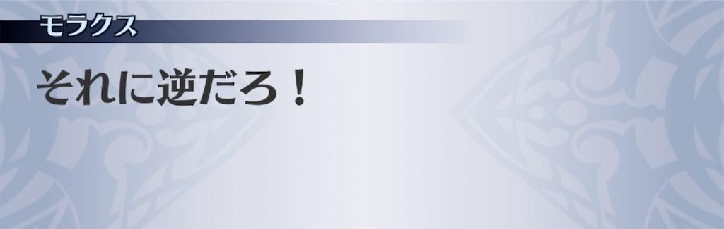 f:id:seisyuu:20200319105926j:plain