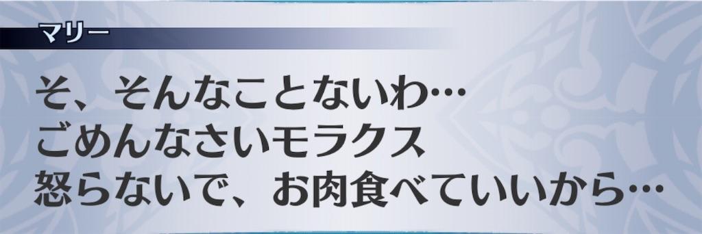 f:id:seisyuu:20200319110057j:plain