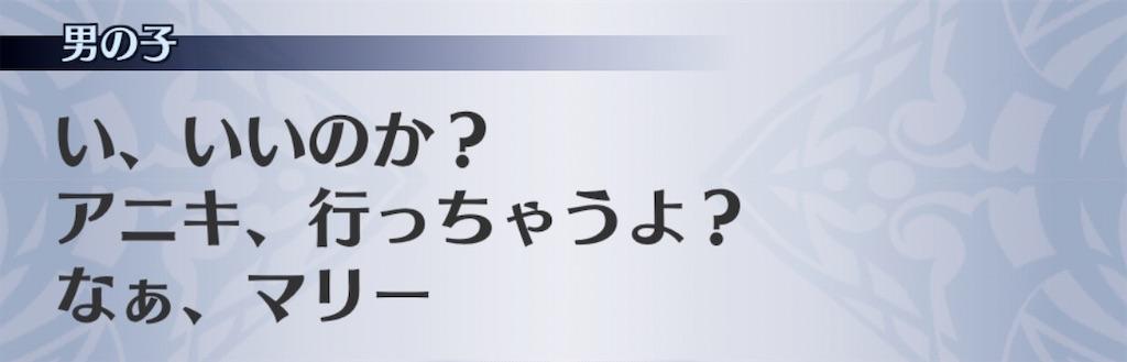f:id:seisyuu:20200319110117j:plain