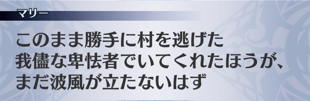 f:id:seisyuu:20200319220433j:plain
