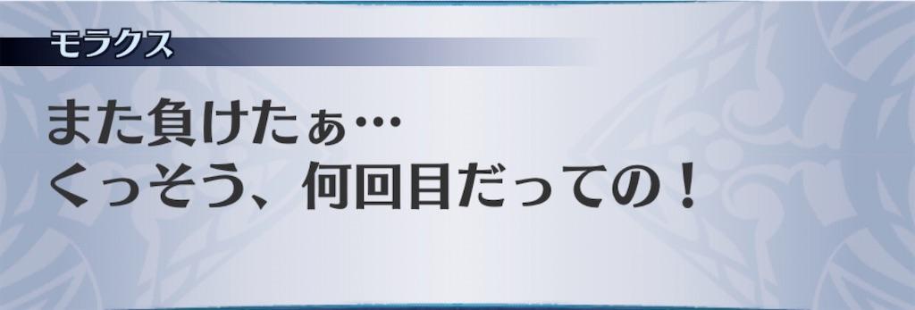 f:id:seisyuu:20200320105957j:plain