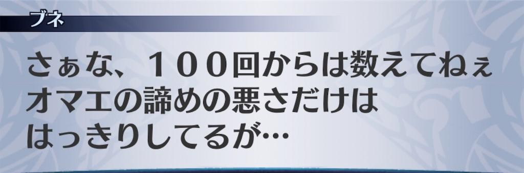 f:id:seisyuu:20200320110055j:plain
