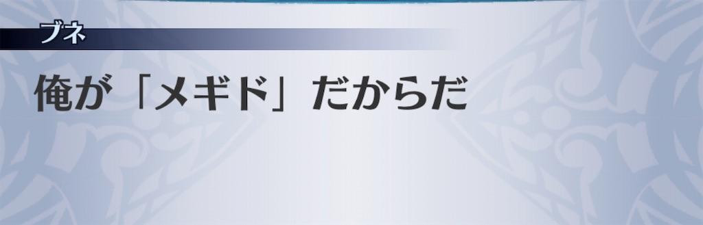 f:id:seisyuu:20200320110137j:plain