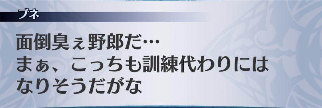 f:id:seisyuu:20200320114151j:plain