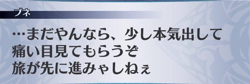 f:id:seisyuu:20200320184543j:plain