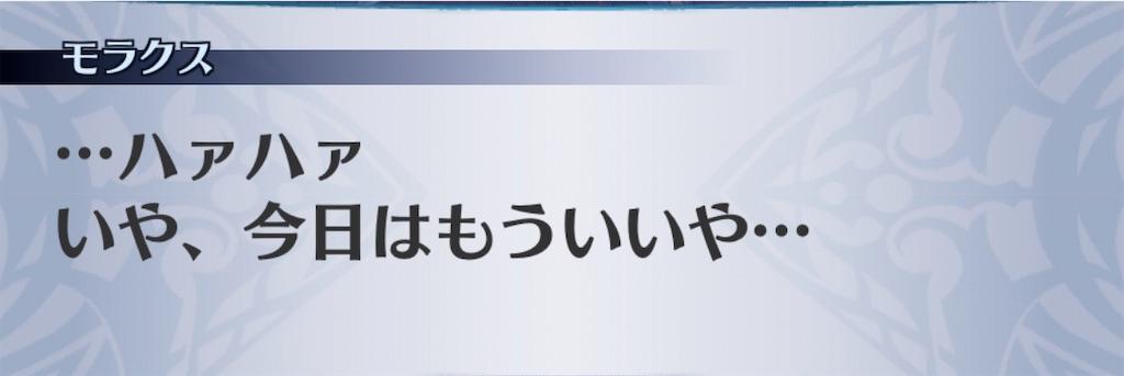 f:id:seisyuu:20200320184718j:plain