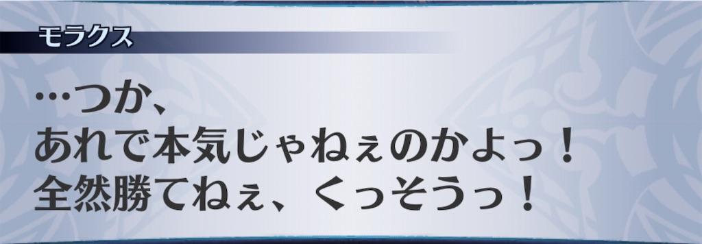 f:id:seisyuu:20200320184722j:plain