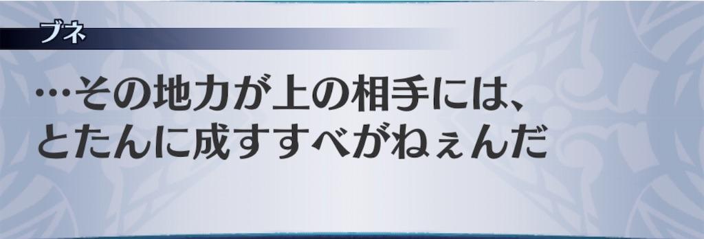 f:id:seisyuu:20200320184816j:plain