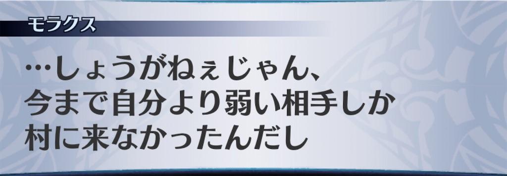 f:id:seisyuu:20200320184821j:plain