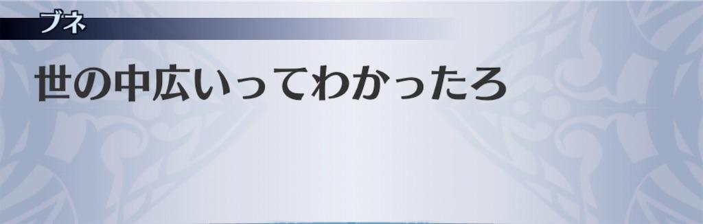 f:id:seisyuu:20200320184957j:plain