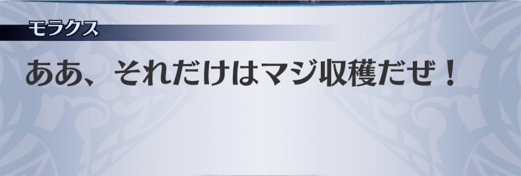 f:id:seisyuu:20200320185002j:plain