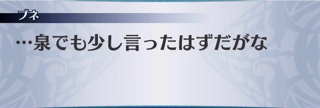 f:id:seisyuu:20200320185910j:plain