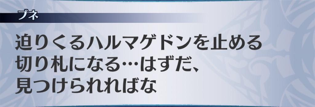 f:id:seisyuu:20200320190129j:plain