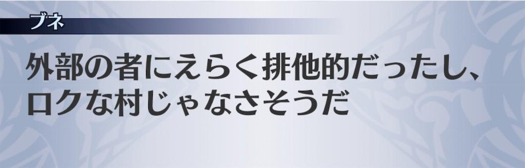 f:id:seisyuu:20200320191043j:plain