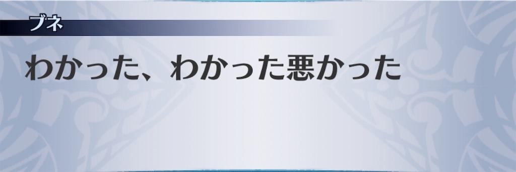 f:id:seisyuu:20200320191410j:plain