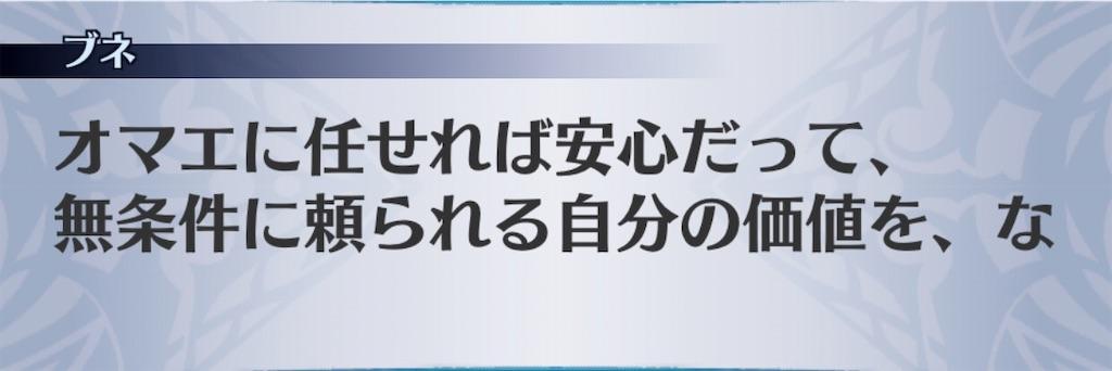 f:id:seisyuu:20200320191646j:plain