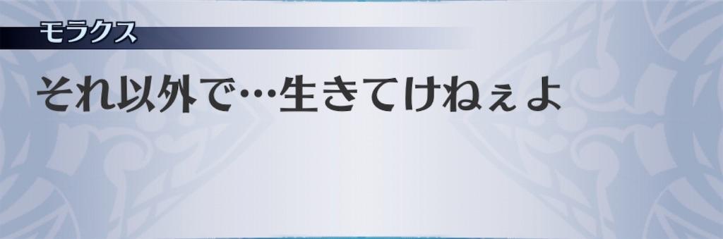 f:id:seisyuu:20200320191732j:plain