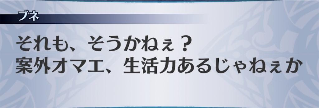 f:id:seisyuu:20200320191828j:plain