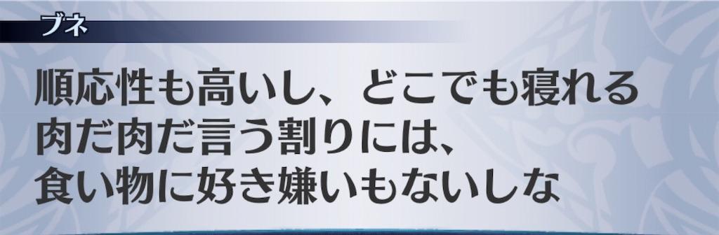 f:id:seisyuu:20200320191833j:plain