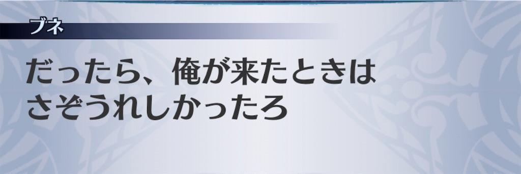 f:id:seisyuu:20200320192021j:plain