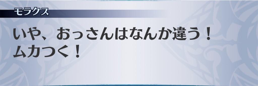 f:id:seisyuu:20200320192025j:plain