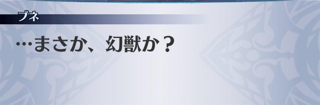 f:id:seisyuu:20200320192158j:plain