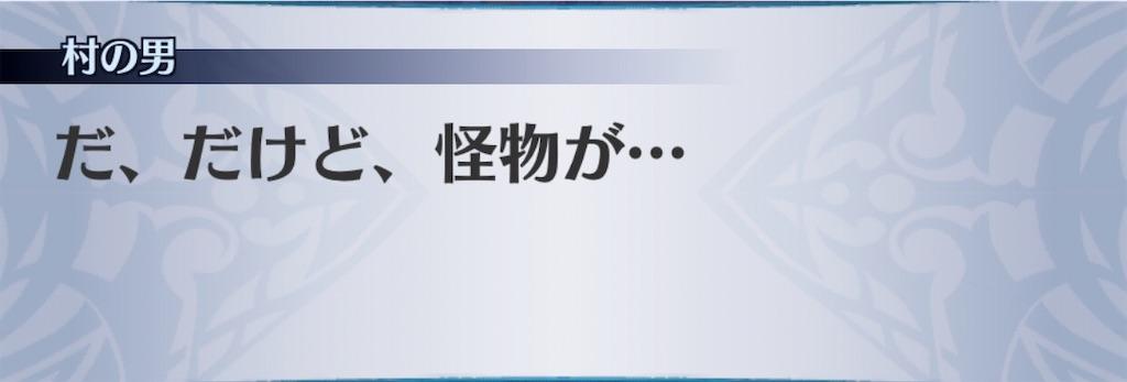 f:id:seisyuu:20200321161044j:plain