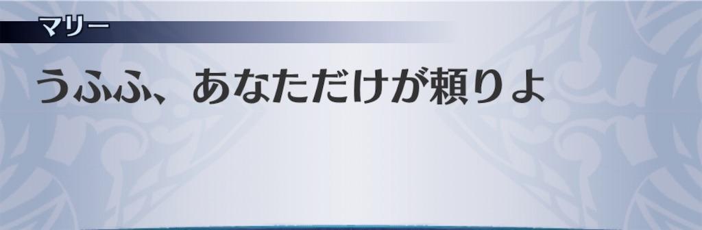 f:id:seisyuu:20200321161350j:plain