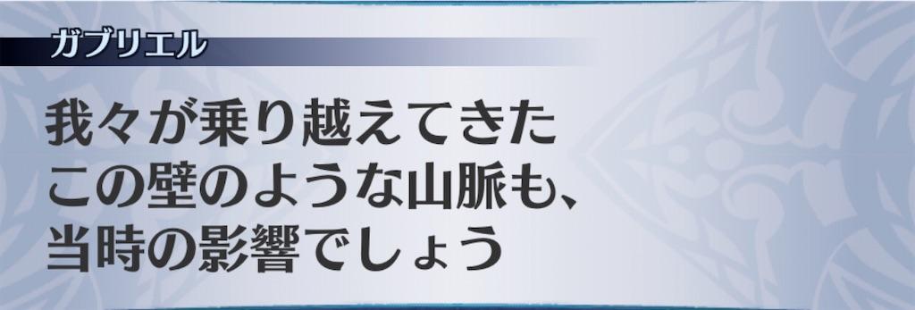 f:id:seisyuu:20200322170354j:plain