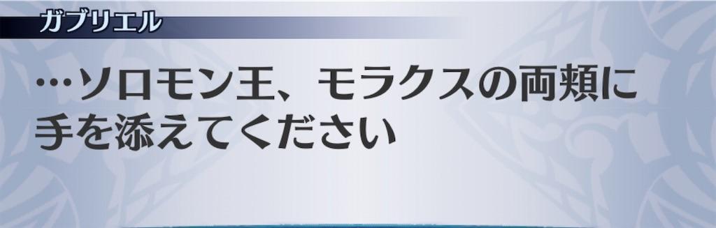 f:id:seisyuu:20200322170723j:plain