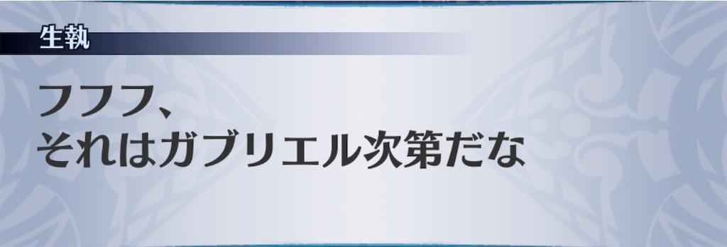 f:id:seisyuu:20200322171024j:plain