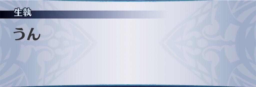 f:id:seisyuu:20200322173507j:plain