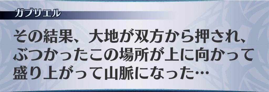 f:id:seisyuu:20200322174418j:plain