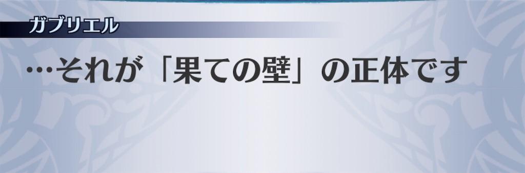f:id:seisyuu:20200322174423j:plain