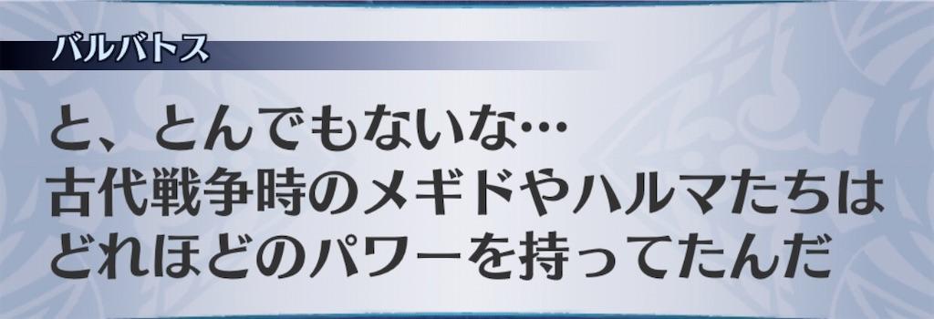 f:id:seisyuu:20200322175325j:plain