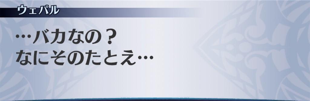 f:id:seisyuu:20200322175341j:plain