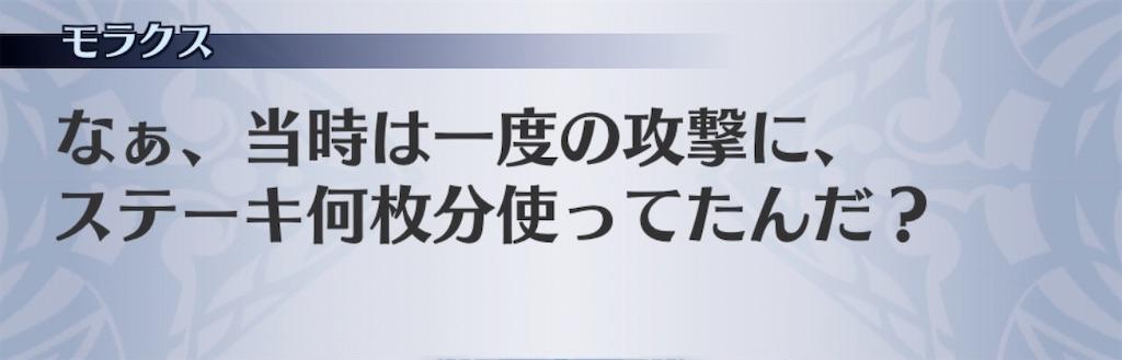 f:id:seisyuu:20200322175348j:plain