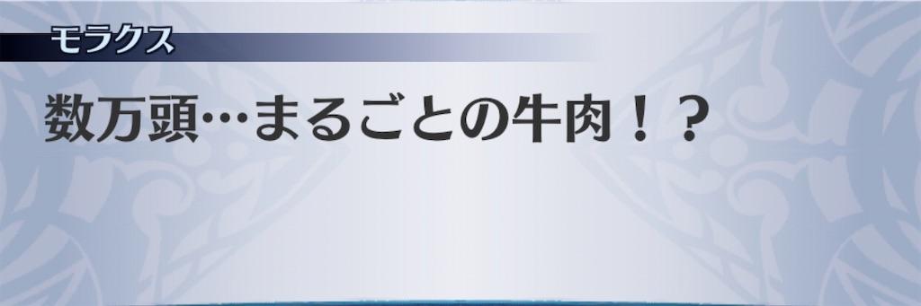 f:id:seisyuu:20200322180023j:plain