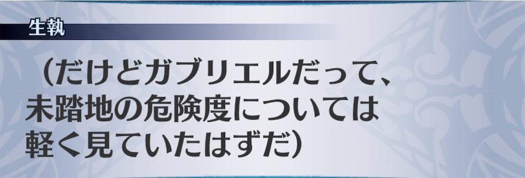 f:id:seisyuu:20200322180341j:plain