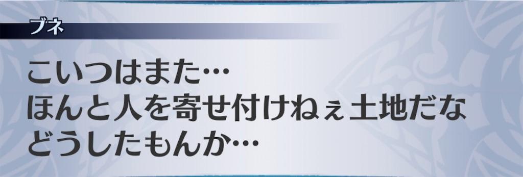f:id:seisyuu:20200322215531j:plain
