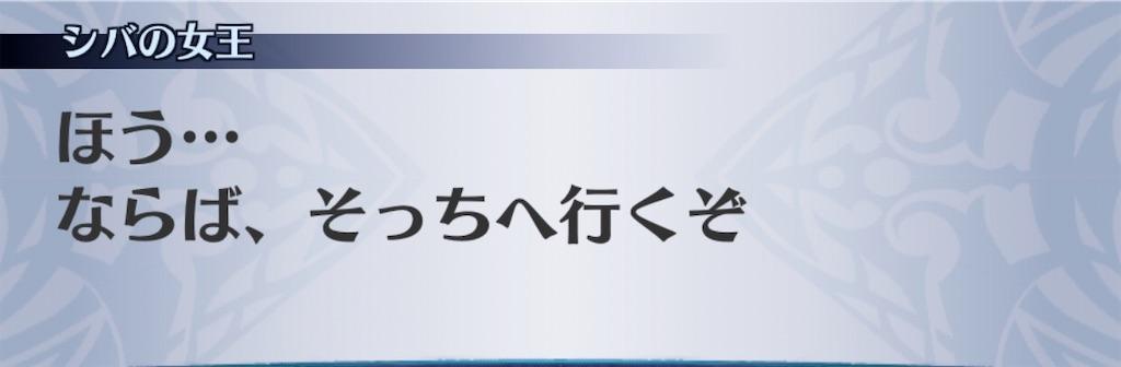 f:id:seisyuu:20200322221113j:plain